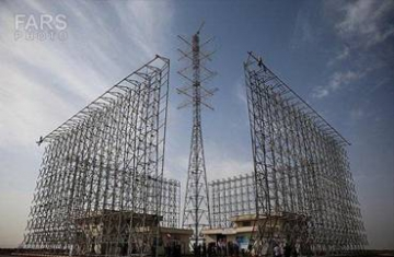 BIG-RADAR-IRAN