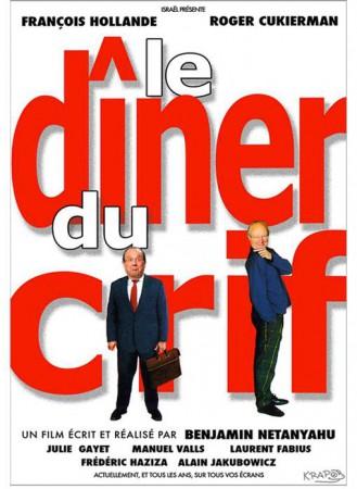 http://croah.fr/wp-content/uploads/2014/03/Crif-diner-de-Cons.jpg