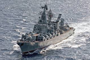 Russian-cruiser-RFS-Moskva-aerial