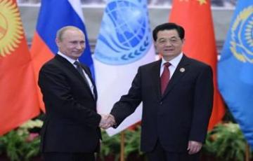 La Chine et la Russie se sont engagées mercredi à Pékin à renforcer leur partenariat stratégique, à agir de façon concertée au sujet de la Syrie et à étendre leur influence en Afghanistan à l'approche du retrait des forces de l'Otan.