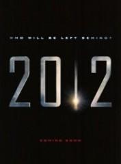 2012_fichefilm_imagesfilm.jpg