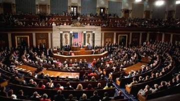 Congrès américain (Archives)#assad#congrès