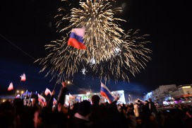 http://fr.ria.ru/images/20074/00/200740097.jpg