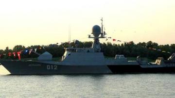 Un navire de guerre russe