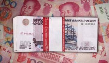La Russie et la Chine veulent déstabiliser le dollar