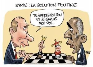 poutine vs obama