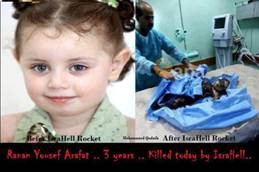 http://mounadil.files.wordpress.com/2012/11/ranan-youssef-arafat.jpg?w=450&h=299