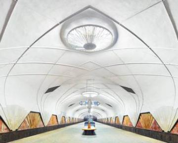 Metro-3