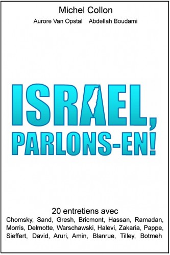 israelcover.jpg