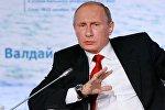 Vladimir Poutine lors d'une réunion du club de discussion Valdaï