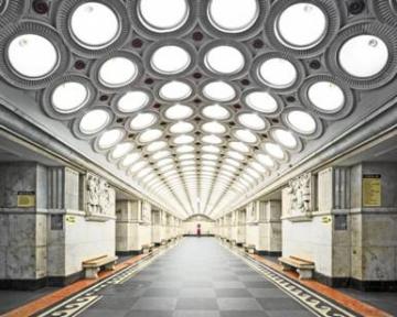 Metro-5