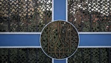 Militaires ukrainiens en Crimée